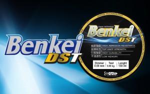 benkey-dst