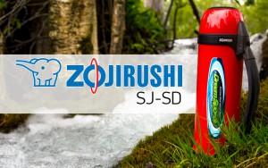 zojirushi_sj-sd